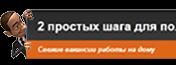 rusworkers.ru и workmir - сборник лохотронов и мошенничетва