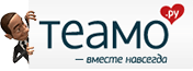 Логотип сайта знакомств teamo.ru