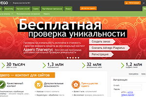 advego.ru - обзор и отзывы удаленных работников