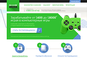 Работа в интернете тестировщиком игр: обзор и отзывы