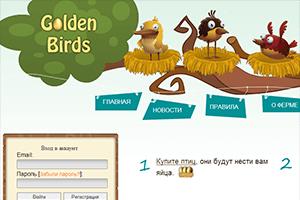 goldenbirds.biz: обзор и отзывы об игре с выводом реальных денег в интернете