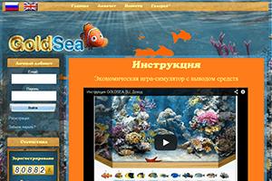 Goldsea.su: обзор и отзывы об игре с выводом реальных денег в интернете