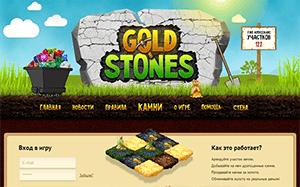 GoldStones.biz: обзор и отзывы об игре с выводом реальных денег в интернете