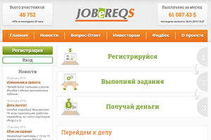 Работа на jobereqs.com и платежная система betraemoney.com - развод или нет? Отзывы и комментарии
