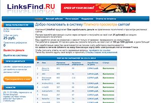 linksfind.ru - обзор обмана, отзывы о мошенничестве