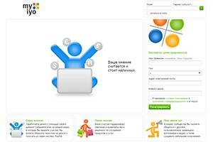 MyIyo.com - платные опросы: обзор сайта и отзывы в интернет