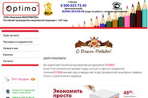 Упаковщик цв. карандашей и Сборщик шариковых ручек: отзывы о optima-kanc.tk