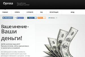 http://oprosa.org - обзор, отзывы и комментарии