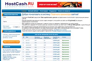 Работа на musthit.ru - обзор, отзывы и комментарии