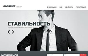 Работа на fastnovost.com - обзор, отзывы и комментарии