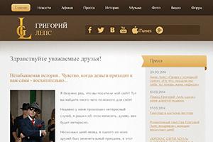 Обзор и отзыв о работе в интернет: http://vizanse.net