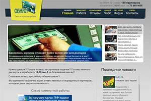 http://www.atmhunt.com - обзор и отзывы мошеннического сйата (обналичивание банковских карт)