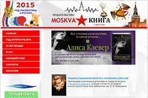 www.moskniga.ml и www.moskniga.tk - обман в вакансии надомной работы