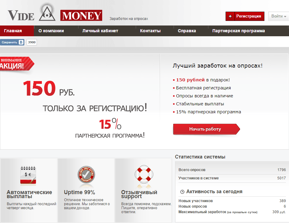 150 руб. в подарок от яндекс 384