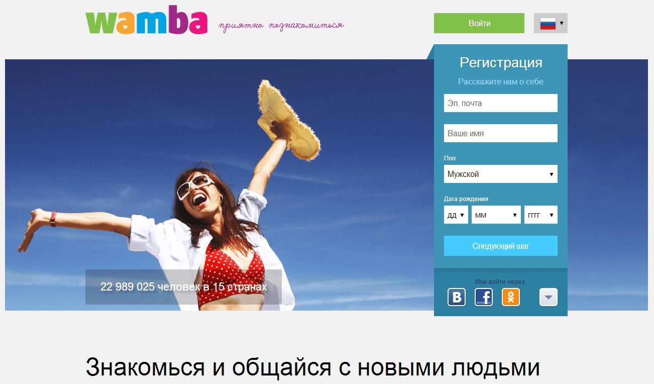 вопрос администратору мамба.ру