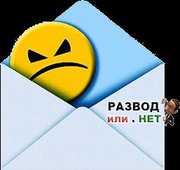 Отправить эалобу на обман или мошенничество в интернете на проекте Развод или Нет