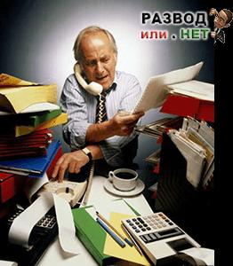Работа на дому: реальные вакансии без вложений или мошенничество в интернете?