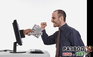 Работа в интернете без вложений: реальные вакансии или мошенничество в сети?