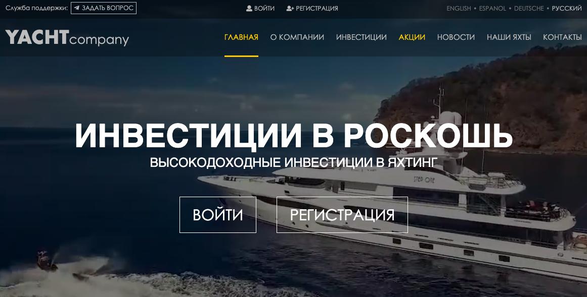 Yacht Company