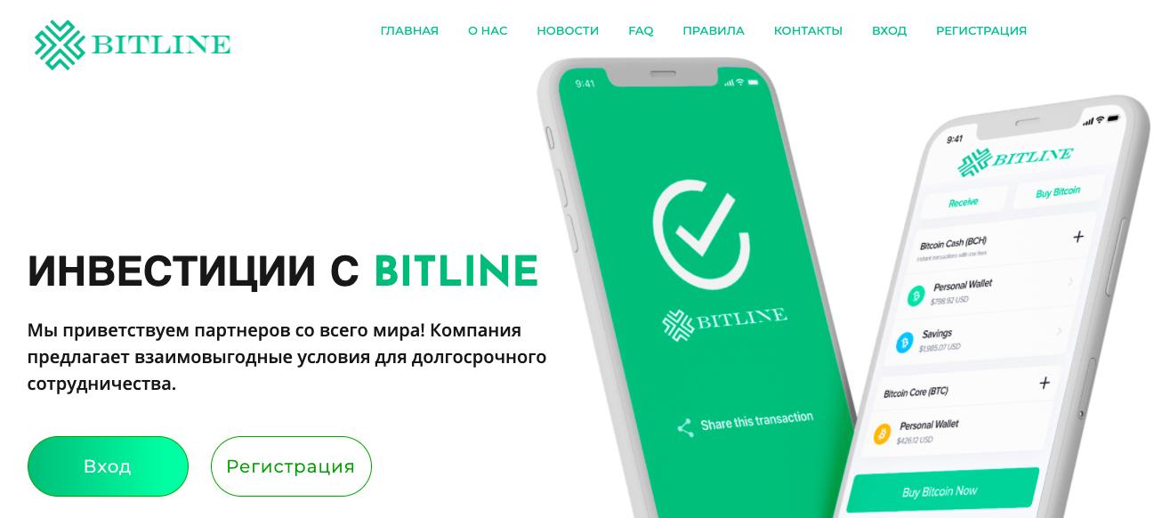Bitline