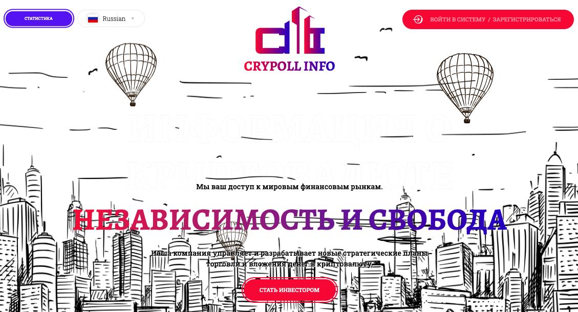 Crypoll Info