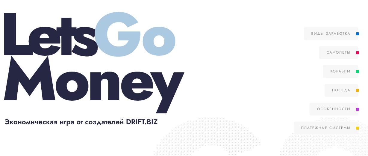 LetsGo Money